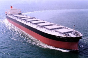 barco-china