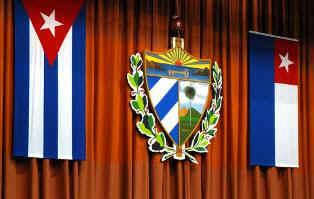 16ya-asamblea_nacional