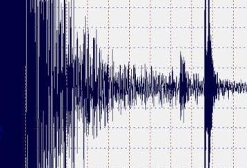 16ya-sismo