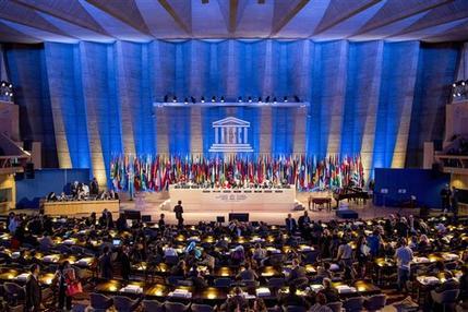 Vista general antes de la inauguración de la Conferencia General de la UNESCO, el martes 5 de noviembre de 2013, en París, Francia. (Foto AP/Benjamin Girette, archivo)