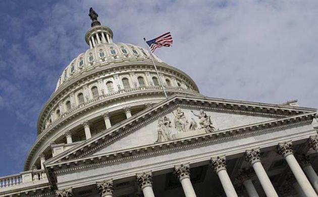 La medida está contenida en el proyecto de ley de presupuesto para el Departamento de Estado y operaciones en el extranjero para el año fiscal 2016. Foto: elcomercio.pe
